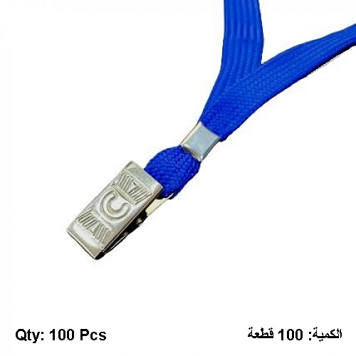 Card Holder String With Metal Clip Blue 100 PC/Pack