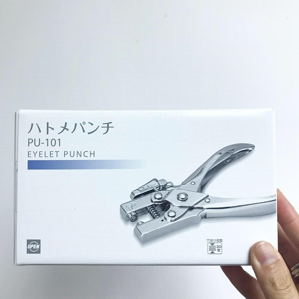 PU-101 OPEN Hole Punch and Eyelet Plier
