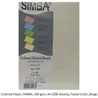 Colored Paper, SIMBA, 160 gsm, A4 (100 sheets), Pastel Color, Beige