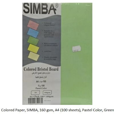 Colored Paper, SIMBA, 160 gsm, A4 (100 sheets), Pastel Color, Green
