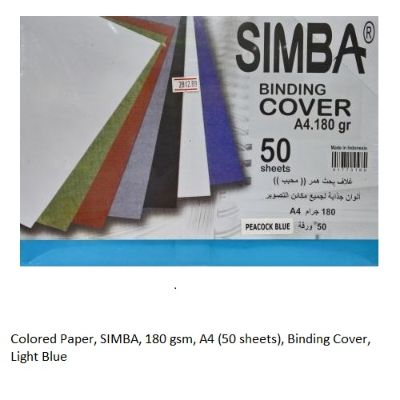 Colored Paper, SIMBA, 180 gsm, A4 (50 sheets), Binding Cover, Light Blue