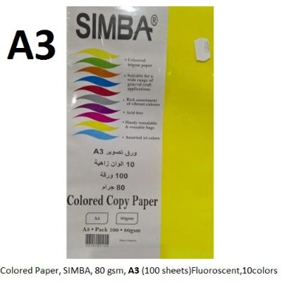Colored Paper, SIMBA, 80 gsm, A3 (100 sheets), Fluoroscent, 10 colors