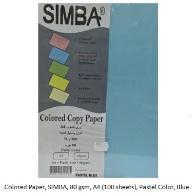 Colored Paper, SIMBA, 80 gsm, A4 (100 sheets), Pastel Color, Blue