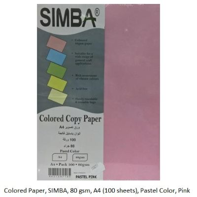 Colored Paper, SIMBA, 80 gsm, A4 (100 sheets), Pastel Color, Pink