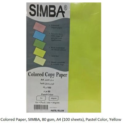 Colored Paper, SIMBA, 80 gsm, A4 (100 sheets), Pastel Color, Yellow