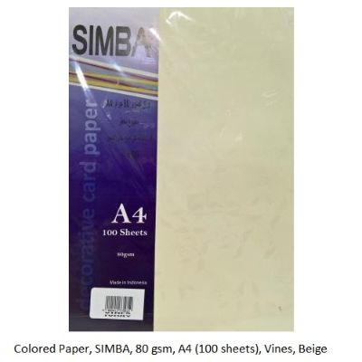 Colored Paper, SIMBA, 80 gsm, A4 (100 sheets), Vines, Beige