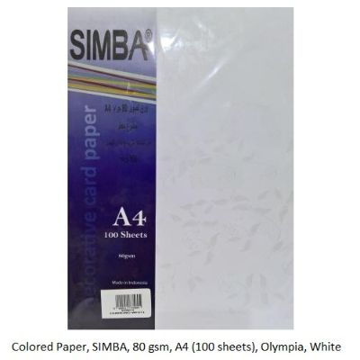 Colored Paper, SIMBA, 80 gsm, A4 (100 sheets), Vines, White