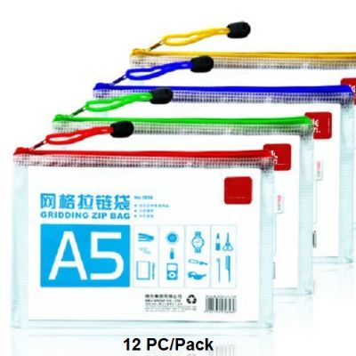 Documents Covers, KOBEST, Documents Bags, A5, Assorted Color, 12 PC/Pack