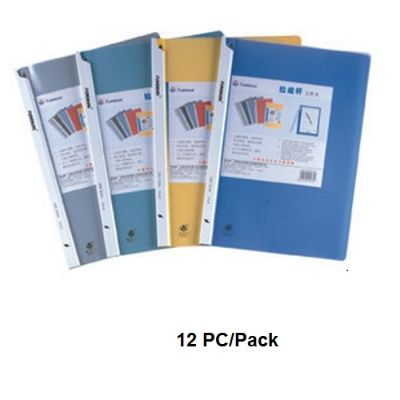 Documents Covers, DEYUAN, Clip file, PVC, A4, Assorted Color, 12 PC/Pack