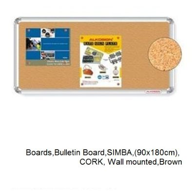 Boards, Bulletin Board, SIMBA, (90x180cm), CORK, Wall mounted, Brown