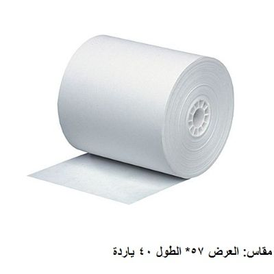 Paper Roll, Thermal Paper ,Size: 57*40 mm, White, 4 PC/Pack