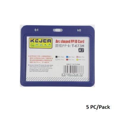 Badges & Holders, KEJEA, Arc Shaped PP ID Card, T-673H, Size: A7, Plastic, Blue, 5 PC/Pack