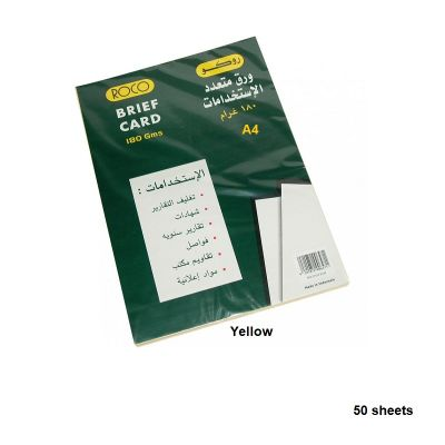 Colored Paper, ROCO, 180 gsm, A4 (50 sheets), Binding Cover(Brief Card Stock), Yellow
