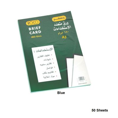 Colored Paper, ROCO, 180 gsm, A3 (50 sheets), Binding Cover(Brief Card Stock), Blue
