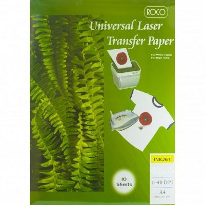 Labels, ROCO,  Easy-on Iron-on Transfer Paper, A4 (10 sheets), 1 Label/Sheet, 160 gsm, White