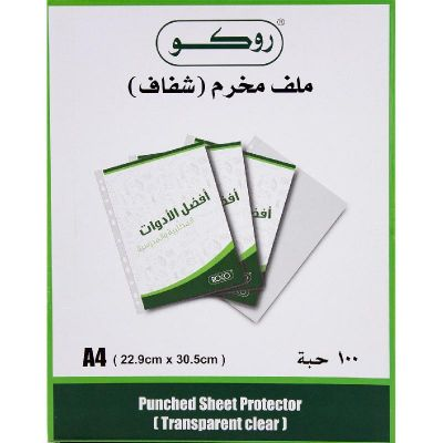 Documents Covers, ROCO, Punched Sheet Pockets, A4, Transparent, 100 PC/Pack