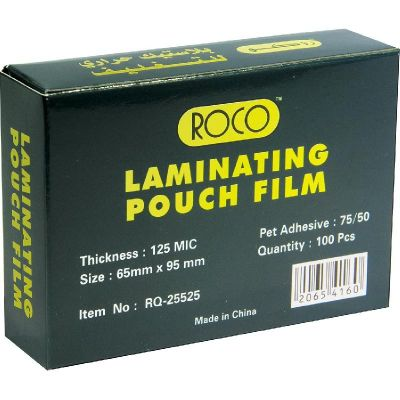 Liminater, ROCO, Thermal Laminating Films, 125 Micron,B8,Clear, 100 PC/Pack