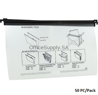 Suspension Files, F4, 1/5 Tab Cut (Removable), Plastic, White ,50 PC/Pack
