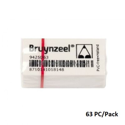 Rubber Eraser, Bruynzeel No. 9425D63, Plain, Small, White, 63 PC/Pack