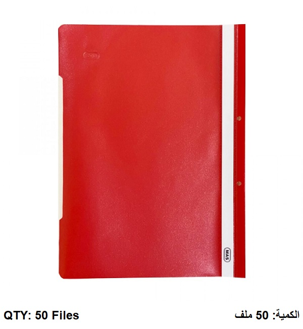 Documents Covers, MAS, Report Cover, PVC , A4, Red, 50 PC/Pack
