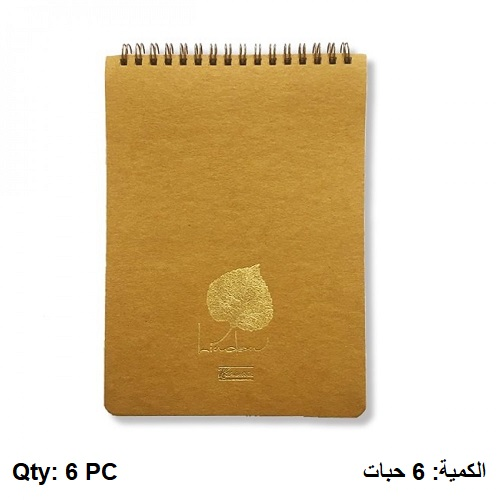 Notebook, Notepad TOP, A5, 100 Sheets, 6 Pc/Pack, Assorted Color