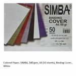 Colored Paper, SIMBA, 180 gsm, A4 (50 sheets), Binding Cover, White