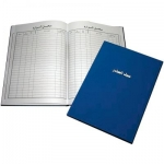 Notebook, Bassile Freres, Outgoing Register Book, B4, 100 Sheets