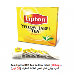 Tea, Lipton RED Tea Yellow Label (50 bags)