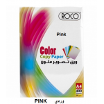 Multi-Use Paper, ROCO,  Color Copy Paper, A4 (210 x 297 mm), 80 GSM, Pink, 400 Sheets