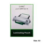Liminater, ROCO, Thermal Laminating Films, 125 Micron, A3,Clear, 100 PC/Pack