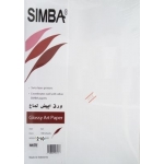 Colored Paper, SIMBA, 210 gsm, A4 (100 sheets), Glossy Art Paper, White