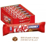 Snack, Kitkat Chunky milk chocolate bar (8 Pack x 24 Pieces x 40g) BOX