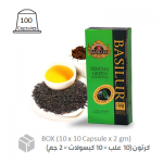 Basilur, Sencha Green Tea Capsule (10 x 10 x 2 gm) case