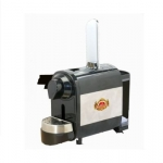 Basilur,  Basilur Tea Machine / Espresso Coffee Maker