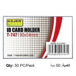 Badges & Holders, KEJEA, ID Card Holder with Clip T-747 , Size: 90*54mm, Plastic, 50 PC/Pack