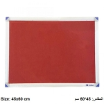 Boards, SIMBA, Bulletin Board, (45x60cm), Fabric, Wall mounted, Red