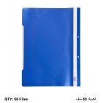 Documents Covers, MAS, Report Cover, PVC , A4, Blue, 50 PC/Pack