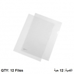 Documents Covers, Sheet Protector, A4, Transparent Plastic (mat) L File, 12 PC/Pack