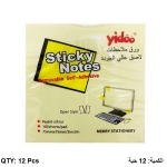 Memo Paper, YIDOO, Sticky Note, (75x75mm), 100 Sheets/pads, Yellow, 12 PC/Pack