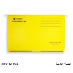 Suspension Files, SIMBA, A4, Yellow ,50 PC/Pack