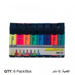 Highlighter Marker, STA, 1 - 5 mm,  Chisel Tip, 8 Colors/Box, 6 Box/Pack